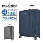 正規品 リカルド RICARDO スーツケース キャリーバッグ Malibu Bay2.0 28-inch Spinner Suitcase マリブベイ2.0 28インチ スピナー スーツケース