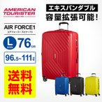 ショッピングエアフォース1 アメリカンツーリスター サムソナイト スーツケース キャリーバッグ AIR FORCE1 エアフォース1 Lサイズ スピナー76 無料預入受託サイズ