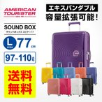 クーポン配布中★アメリカンツーリスター サムソナイト スーツケース キャリーバッグ SOUND BOX サウンドボックス Lサイズ スピナー77 無料預入受託サイズ