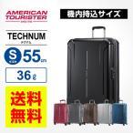 11%OFFクーポン配布中!正規品 30%OFF アメリカンツーリスター サムソナイト スーツケース TECHNUM テクナム Sサイズ スピナー55cm 機内持ち込み 8輪 軽量