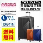 正規品 アメリカンツーリスター サムソナイト スーツケース モダンドリーム スピナー78 Lサイズ 容量拡張 8輪 軽量 おしゃれ