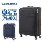 11%OFFクーポン配布中!50%OFF 正規品 アメリカンツーリスター サムソナイト スーツケース クロスライト スピナー66 Mサイズ 容量拡張 158cm以内 ソフト 軽量