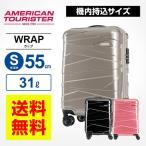 50%OFF 正規品 アメリカンツーリスター サムソナイト スーツケース キャリーバッグ ラップ WRAP スピナー55 Sサイズ 機内持ち込み 軽量