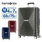 正規品 スーツケース Mサイズ サムソナイト Samsonite アストラ スピナー68 ハードケース 容量拡張 158cm以内 超軽量 キャリーケース