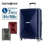 正規品 スーツケース Lサイズ サムソナイト Samsonite アストラ スピナー76 ハードケース 容量拡張 158cm以内 大型 大容量 超軽量