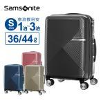 正規品 サムソナイト Samsonite スーツケース Volant ヴォラント スピナー55 Sサイズ 機内持ち込み 容量拡張 軽量 大容量