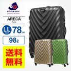 正規品 スーツケース LLサイズ カメレオン サムソナイト ARECA アレカ スピナー78 ハードケース 超軽量 キャリーケース キャリーバッグ
