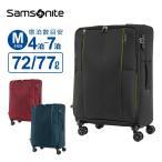 スーツケース Mサイズ サムソナイト Samsonite KENNING ケニング スピナー66 ソフト 容量拡張 158cm以内 超軽量 キャリーケース 父の日