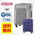 15%OFFクーポン配布中!正規品 スーツケース Mサイズ アメリカンツーリスター サムソナイト リモ スピナー66 ソフト 容量拡張 158cm以内 大型 大容量 超軽量