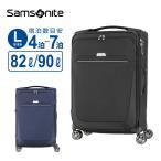 正規品 サムソナイト Samsonite スーツケース ビーライト4 B-LITE4 スピナー71 エキスパンダブル ソフトケース 超軽量 8輪 拡張 158cm以内