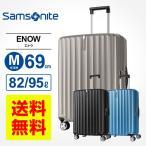 30%OFF 正規品 スーツケース Mサイズ サムソナイト Samsonite ENOW エナウ スピナー69 ハードケース 容量拡張 158cm以内  キャリーケース