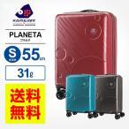正規品 スーツケース 機内持ち込み Sサイズ カメレオン サムソナイト プラネタ スピナー55 ハードケース 158cm以内 超軽量