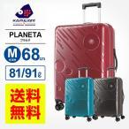 正規品 スーツケース Mサイズ カメレオン サムソナイト プラネタ スピナー68 ハードケース 容量拡張 158cm以内 超軽量 キャリーケース