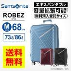 11%OFFクーポン配布中!正規品 スーツケース Mサイズ サムソナイト Samsonite ロベス スピナー68 ハードケース 容量拡張 158cm以内 軽量 キャリーケース