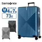 正規品 スーツケース Mサイズ サムソナイト Samsonite インターセクト スピナー68 ハードフレーム 158cm以内 超軽量 キャリーケース