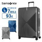 正規品 スーツケース Lサイズ サムソナイト Samsonite インターセクト スピナー76 ハードフレーム 158cm以内 大型 大容量 超軽量