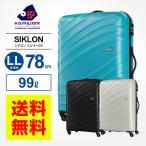 スーツケース LLサイズ カメレオン サムソナイト SIKLON シクロン スピナー78 ハードケース 大型 大容量 超軽量 キャリーケース