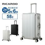 正規品 リカルド RICARDO スーツケース Mサイズ リカルド RICARDO Aileron 24-inch エルロン 24インチ スピナー アルミボディ アルミフレーム 超軽量