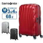 11%OFFクーポン配布中!40%OFF 正規品 サムソナイト Samsonite スーツケース COSMOLITE コスモライト スピナー69 Mサイズ 158cm以内 超軽量