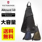 ビクトリノックス Victorinox デュアルコンパートメント モノスリング ブラック