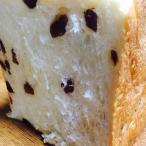 しんさんのパン屋 無添加 レーズン 食パン (1斤分) | 天然酵母パン