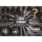 【GRN19】【完全限定生産】【黒福袋】 GRANDE 福袋 2019 ブラックパック オリジナル中綿ジャケット&ジャージ上下&バッグの4点+2点の6点セット!