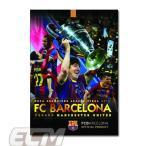 【国内未発売】FCバルセロナ 2011チャンピオンズリー