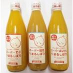 自然栽培 清美ジュース 360ml 熊本県産