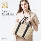 かごバッグ カゴバッグ トートバッグ 巾着付き  レディース バスケット A4