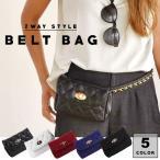 ショッピングウエストポーチ ベルトバッグ ウエストポーチ ハンドバッグ 2way バッグ ポーチ 送料無料 ベルト 小さめ ブラック