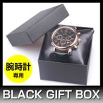 ショッピングBOX 腕時計用ギフトBOX 腕時計用保存箱 ギフトBOX ギフト ボックス 腕時計用 収納 保管ボックス 保管箱 収納ボックス 収納箱 保存ボックス 腕時計用 1本用