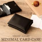 名刺入れ メンズ 本革 レザー 黒 MURA カードケース