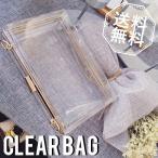 mura_clear-bag01