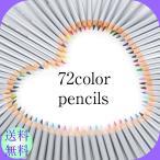 色鉛筆 72色 大人の塗り絵 塗り絵 コロリアージュ ひみつの花園 カラーセラピー カラー アート 文具 お絵描き イラスト 油性 曼荼羅 送料無料 贈り物