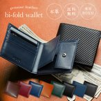 MURA 財布 メンズ 二つ折り 本革 薄型 小銭入れ コードバン調 カード入れ  ブラック