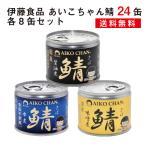 徳島製粉 金ちゃん亭 鍋焼きつねうどん(ガス&IH調理器対応)(12食入×1ケース)
