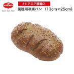 手作り 冷凍パン 業務用 ライ麦入りダークブレッド(黒パン) 1本 亜麻仁 ひまわりの種 トッピング オーブンで焼くだけ 石窯 リトアニア直輸入