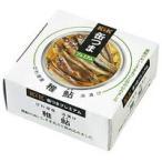 K&K 国分 缶詰 缶つまプレミアム びわ湖産 稚鮎 油漬け 80g缶 5,500円以上送料無料-