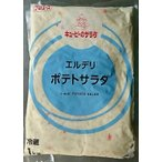 キューピー ポテトサラダ21 1kg (冷蔵)