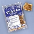 味の素 グリルチキン(ハーブ) 120gX6個(冷凍)