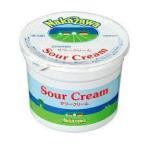 中沢乳業 サワークリーム 1000ml(冷蔵)