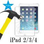 ショッピングipad2 iPad 2/3/4 保護ガラス ガラスフィルム 送料無料 2世代 3世代 4世代