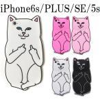 iPhone7/7Plus/6/6s/PLUS/SE/5s用かわいい猫ケース シリコン製