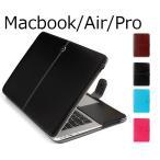 Macbook Air Pro 12 13 インチ ケース  レザー手帳型