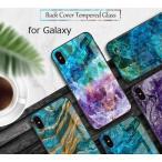 Galaxy S9 S8 S7edge ケース 大理石 パターン ソフトカバー  おしゃれ マーブル 模様