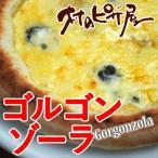 【本格ピザ】『ゴルゴンゾーラpizza』 行列店の味を瞬間冷凍!