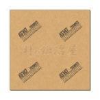 フェロブライト防錆紙茶薄紙 100×100cm
