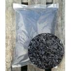 家庭園芸用 くんたん 4L 燻炭