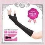 UVカット手袋 指なしメッシュセミロング33cm ブラック UV-2251