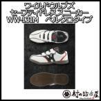 WILD WOLVES ワイルドウルブス ターンベントベルクロタイプ カジュアル安全靴 鋼製先芯入